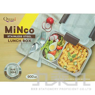 米安可二格保鮮餐盒900ml-紅