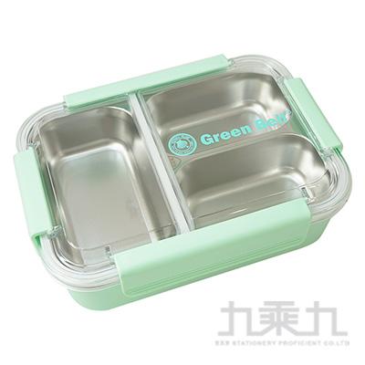 綠貝316分隔密扣保鮮餐盒 GBK478