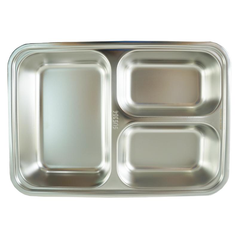 優得304完美餐盤3格A行附蓋 SP1008A