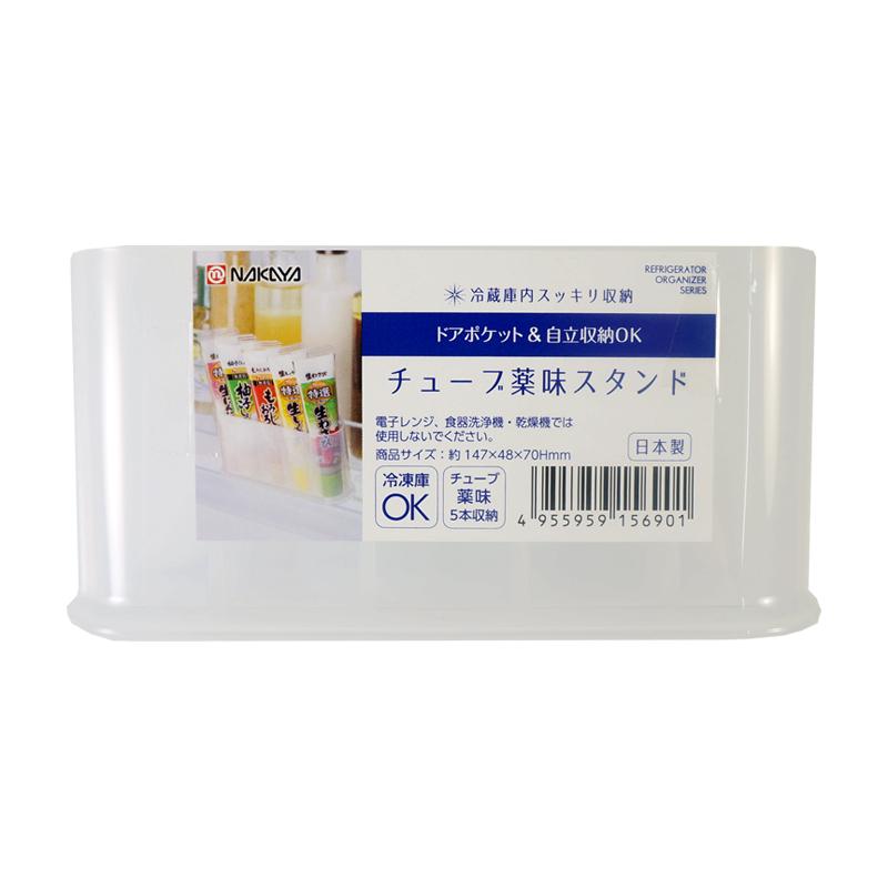 日本製-冰箱門側置物盒-分隔
