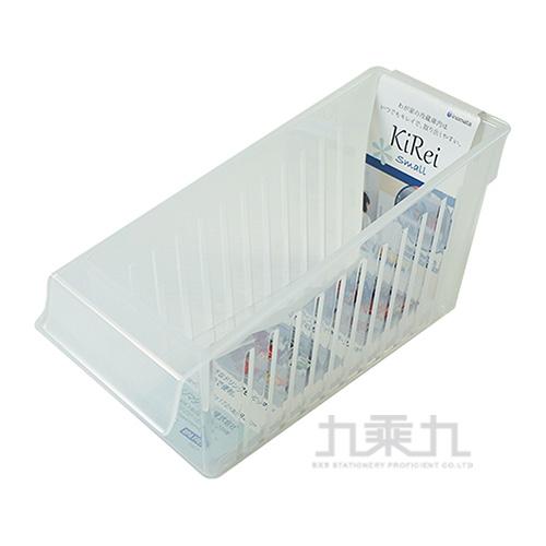 (日)美收納盒-小 7.2*17.2*9.5cm