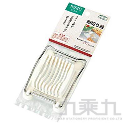 ECHO PC切蛋器 EK0336-073
