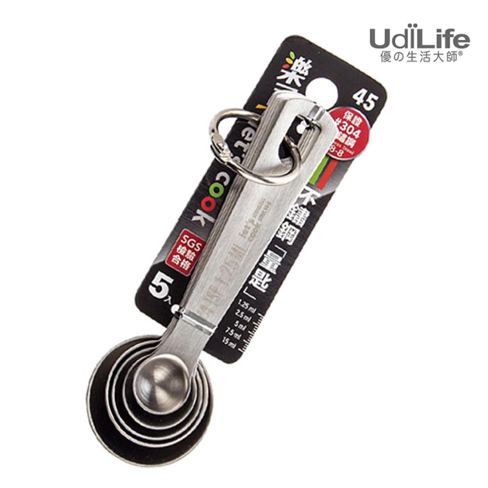 樂司不銹鋼5入量匙組 K3745