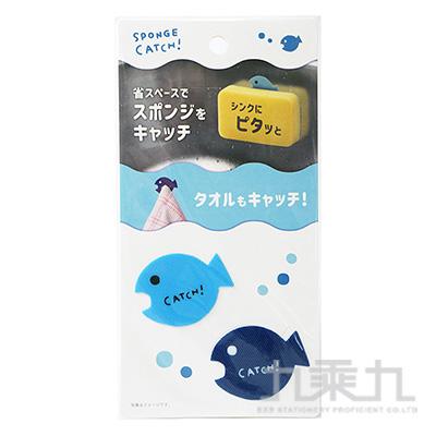 可愛魚型魔鬼氈  NO.1422