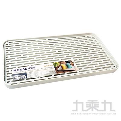 即淨瀝水盤-長形 KC00030