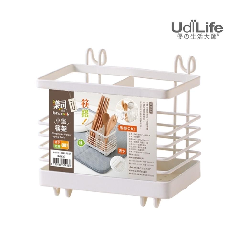 樂司小鐵筷架 K0423