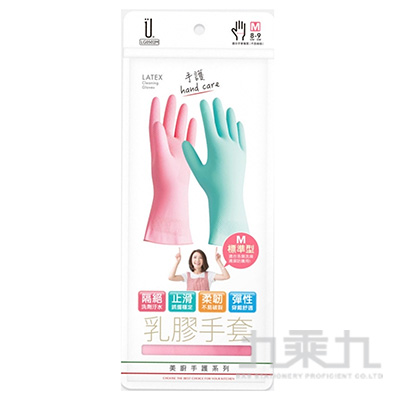 美廚手護乳膠手套-M 標準型 LG0502M