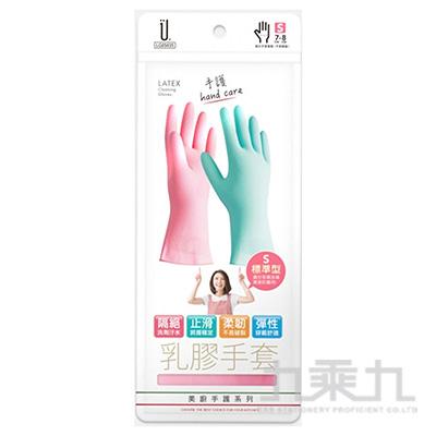 美廚手護乳膠手套-S 標準型 LG0503S