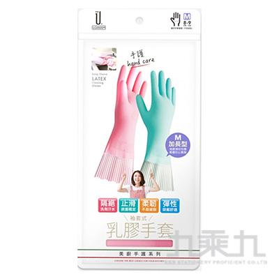 美廚手護乳膠手套-M 加長型 LG0505M