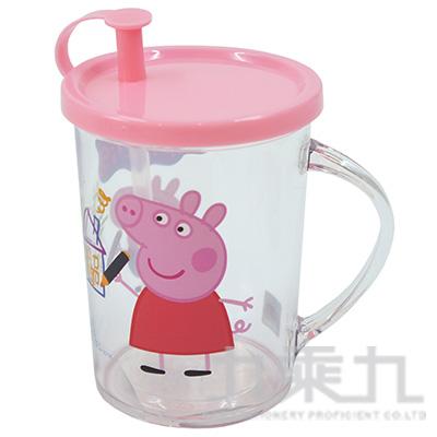 佩佩豬 吸管杯-粉版 PP52391B