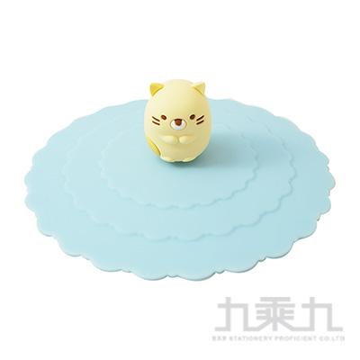 角落夥伴環保魔法防漏杯蓋-貓咪藍 SG52872C