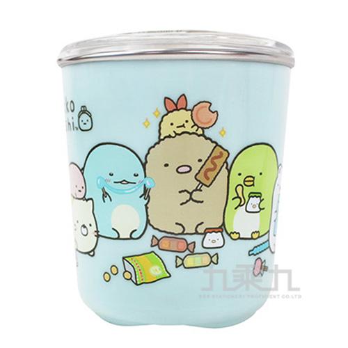 角落小夥伴隔熱杯(附蓋)糖果藍 SG52901A
