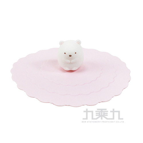 角落夥伴環保魔法防漏杯蓋-白熊粉 SG52873A