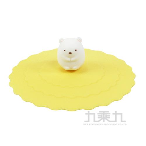 角落夥伴環保魔法防漏杯蓋-白熊黃 SG52873B