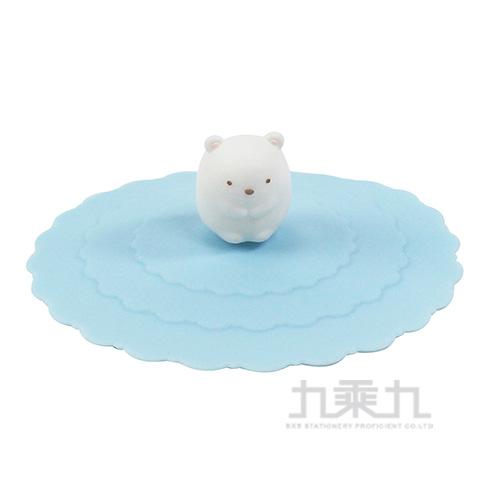 角落夥伴環保魔法防漏杯蓋-白熊藍 SG52873C