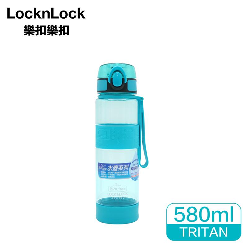 樂扣樂扣優質矽膠提帶水壺580ml 薄荷 B1C60