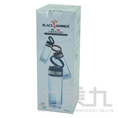 BH巧緹耐熱玻璃水瓶530ml
