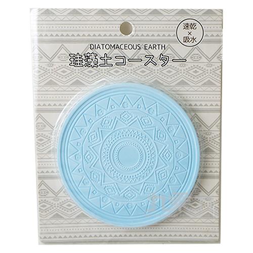 (日)珪藻土杯墊-圓 CD/32189