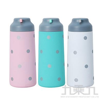 樂司-點點316真空隨身瓶-420ml K0218(顏色隨機)