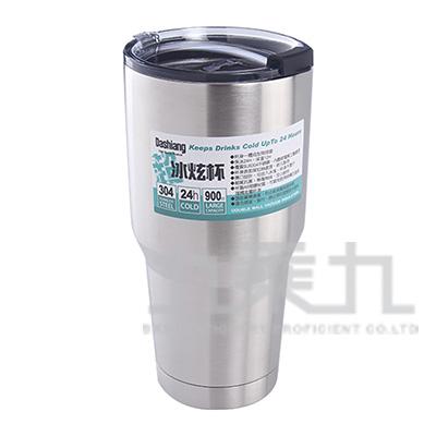 真空冰炫杯900ml DS-C48-900S