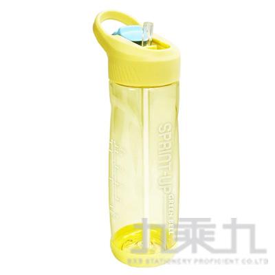 綠貝極速運動水壺700ml-黃 GBP-412