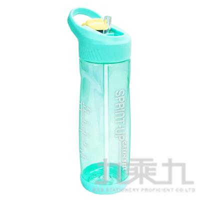 綠貝極速運動水壺700ml-淺藍 GBP-415