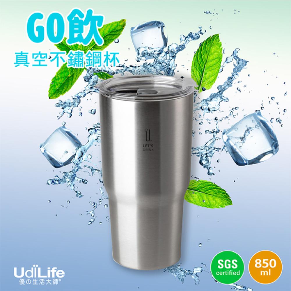樂司夠飲真空不鏽鋼杯850ml(銀) K0227