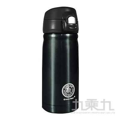綠貝316陶瓷隨身杯(黑)-320ml GBS-457