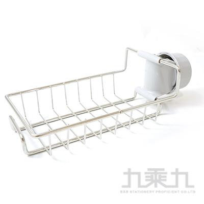 樂司小鐵廚浴龍頭置物架(方型) K0414