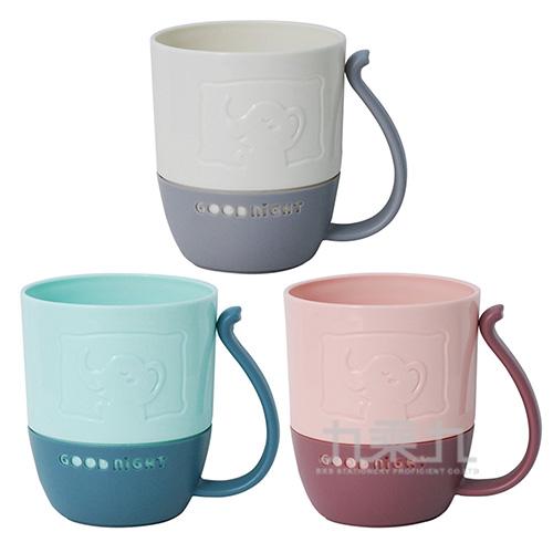 大象口杯 C20502-8107(顏色隨機出貨)