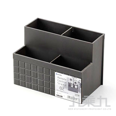 遙控器收納盒02深灰 4826