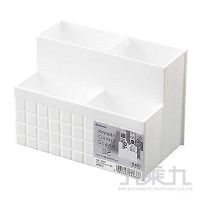 遙控器收納盒02白  4826