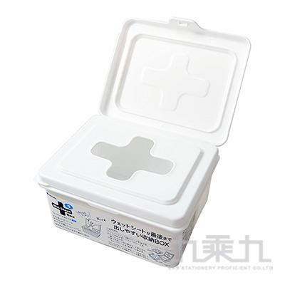 Wet Sheet 收納盒(白) 2751