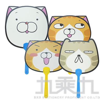 白爛貓PP造型扇 (款式隨機)