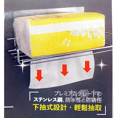 米諾諾不留痕不鏽鋼衛生紙架 171090