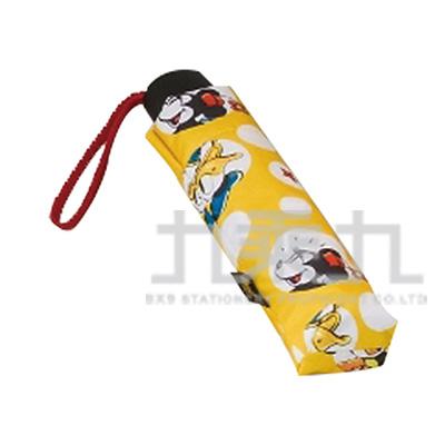 迪士尼狂歡派對折傘-黃 AN-DS3557
