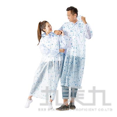 KINYO  日系星星環保雨衣 藍色 RCT-650