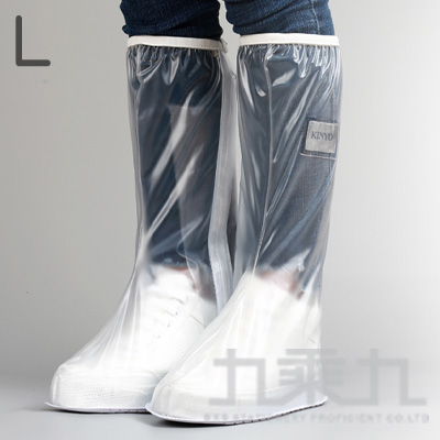 KINYO RAS-5730 磨砂白防雨鞋套 L