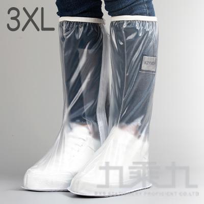 KINYO RAS-5730 磨砂白防雨鞋套 3XL