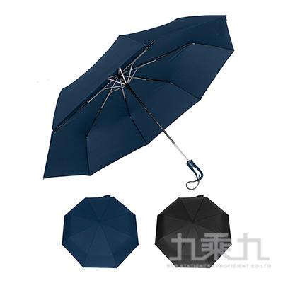 KINYO 超大自動開收傘(黑/藍) KU9090(顏色隨機)