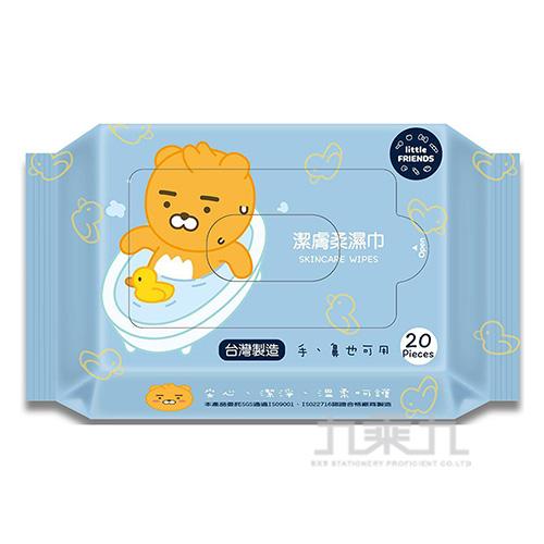 台灣製-Kakao Ryan潔膚柔濕紙巾(20枚)