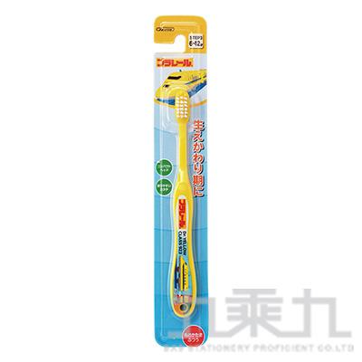 T/G進口6-12歲學童牙刷-新幹線 728280