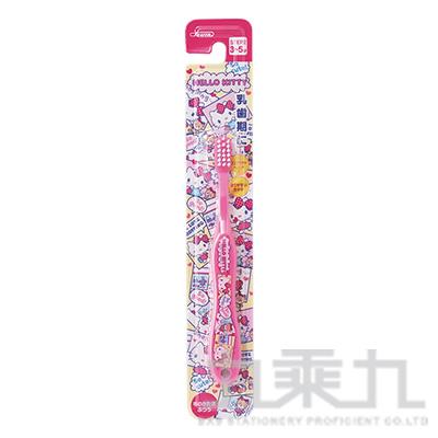 T/G進口3-5歲學童牙刷-KITTY 730398
