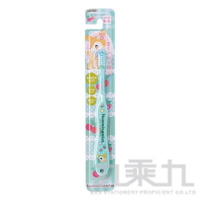 T/G進口3-5歲學童牙刷-哈妮鹿 732708