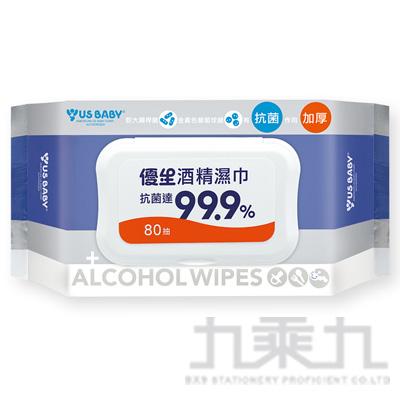 優生酒精濕巾(80抽)-超厚型 DU320058