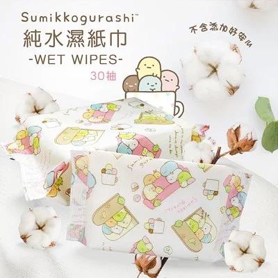 角落小夥伴-濕紙巾(30抽)