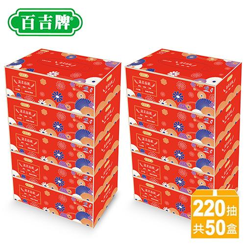 百吉牌-盒裝面紙(220抽*50盒/箱) 760A