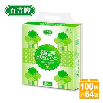【網路限定販售】百吉牌-親柔抽取式衛生紙(100抽*8串*8包) A610K