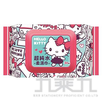 Hello Kitty 超純水柔濕巾30抽.加蓋
