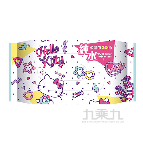 Hellow Kitty純水柔濕巾20抽
